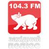 Radio Zaknidny Polus