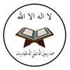 Fass Touré Darul Arqam