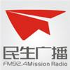 Xinjiang People Radio