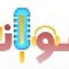 Hawana FM
