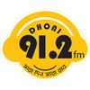 Radio Dhoni 91.2fm