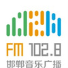 Handan Music Radio