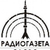 """Радиогазета """"СЛОВО"""""""