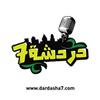 Radio Dardasha7