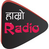 Hamro Radio
