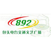 Baotou Traffic & Arts Radio