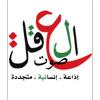 Saw Talaqel