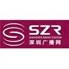 Shenzhen Traffic Radio