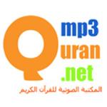 MP3 Quran - Abdullah AlJohany Radio