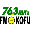 FM Kofu