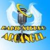 Radio Arcangel 92.3 FM