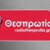 RADIO THESPROTIA97.1