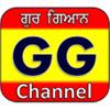 Gurgyan Radio