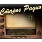 Старое Детское радио